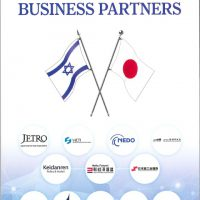 Strengthening Ties with JETRO Israel Office