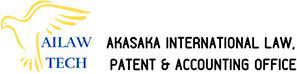 Akasaka International Law, Patent & Accounting Office.